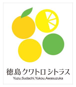 徳島クワトロシトラスのロゴ